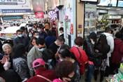 Dân Trung Quốc đổ xô mua thảo dược ngừa nCoV sau công bố của Viện Vũ Hán