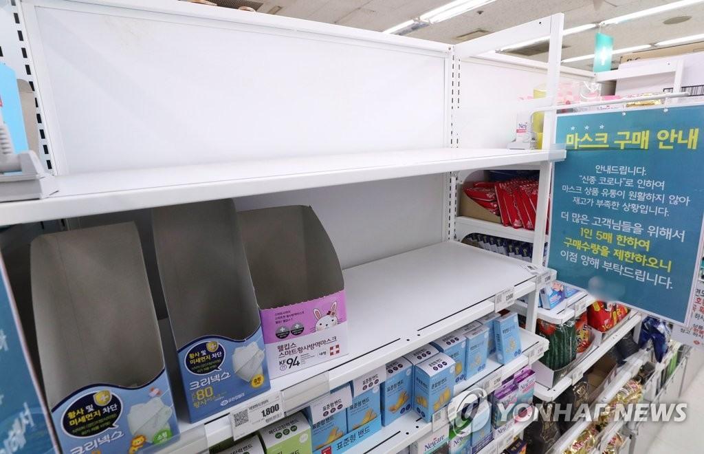 Những ngày này, khẩu trang trở thành vật bất ly thân của người dân nhiều nơi nhất là Hàn Quốc. Tình trạng chung của các kệ hàng là không còn khẩu trang để bán. Ảnh: Yonhap.