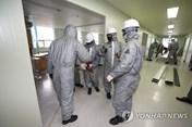 Hàn Quốc xác nhận thêm 594 ca nhiễm mới COVID-19