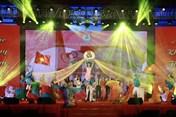 Giải thưởng Nguyễn Văn Linh lần thứ II sẽ trao vào 28.7.2020