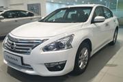 Nissan Teana c i 2015: Xe sang hng D mt giá 50% sau 5 nm ln bánh