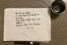 Hé lộ những lời tuyệt mệnh của thị trưởng Seoul