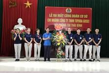 Thái Bình: LĐLĐ huyện Tiền Hải kết nạp hơn 1.000 đoàn viên mới