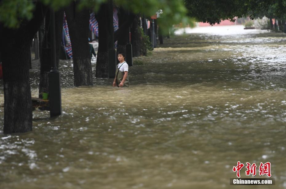 Ngập lụt ở tỉnh An Huy. Ảnh: China News