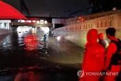 Mưa lớn ở Busan, Hàn Quốc: Ít nhất 2 người thiệt mạng trong hầm chui