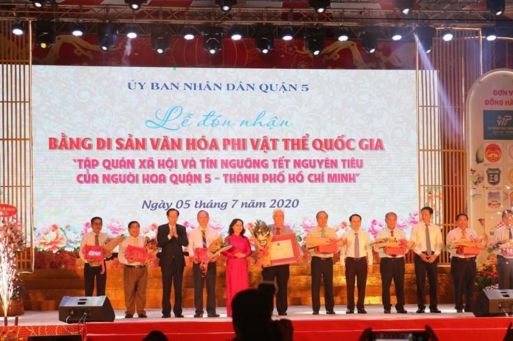 Tết Nguyên tiêu của người Hoa Q.5 được công nhận Di sản văn hóa phi vật thể