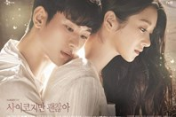 """Sức hấp dẫn của phim Hàn Quốc """"Điên thì có sao"""" đang gây bão mạng xã hội"""