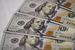 Tỷ giá ngoại tệ 10.8: USD cố gắng duy trì đợt tăng hiếm hoi