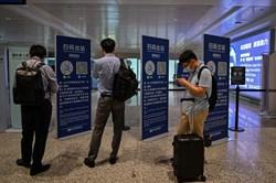 Trung Quốc nới lỏng hạn chế nhập cảnh cho người dân Châu Âu