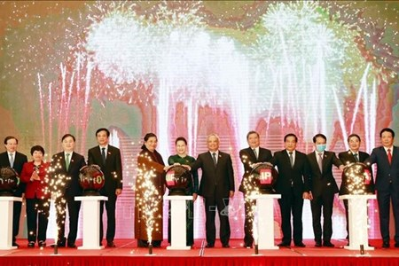 Công bố Trang thông tin điện tử, Bộ nhận diện của Năm Chủ tịch AIPA 2020