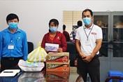 Quỹ Tấm lòng vàng Lao Động hỗ trợ cho công nhân gặp khó khăn đặc biệt