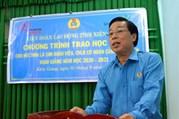 Kiên Giang: Đưa Học bổng Tấm lòng vàng về huyện Kiên Lương