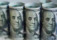 Tỷ giá ngoại tệ 18.9: USD tiếp tục duy trì đà tăng