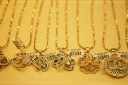 Giá vàng trong nước dao động ở biên độ hẹp, giữ ngưỡng 56 triệu đồng/lượng