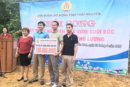 Thái Nguyên: Khởi công công trình nhà văn hóa xóm Suối Bốc
