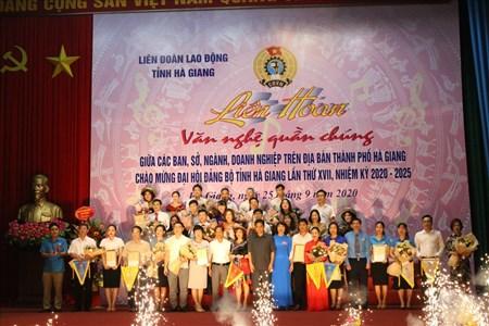 LĐLĐ tỉnh Hà Giang: Văn nghệ quần chúng chào mừng Đại hội Đảng bộ tỉnh