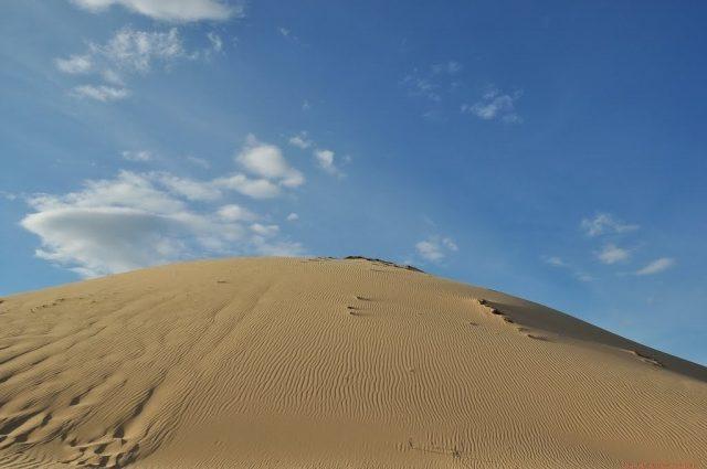 Hình ảnh đồi cát Phương Mai. Ảnh: Vntrip