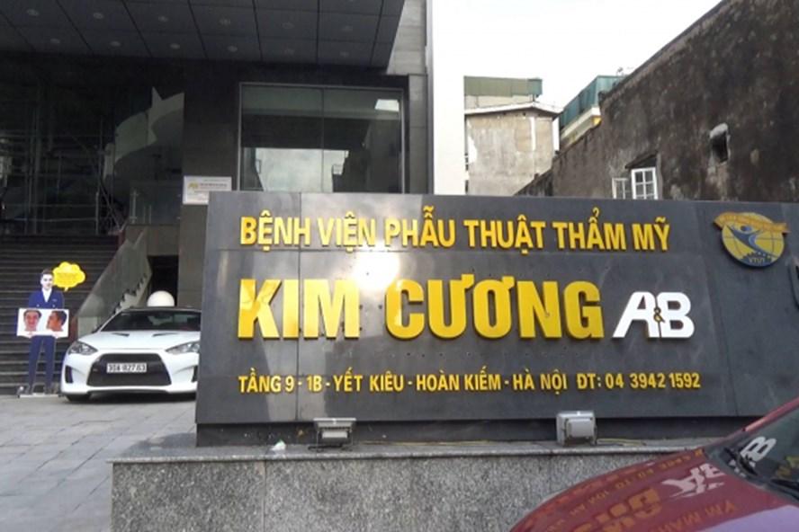 Bệnh viện Chuyên khoa tạo hình thẩm mỹ Kim Cương. Ảnh: T.L