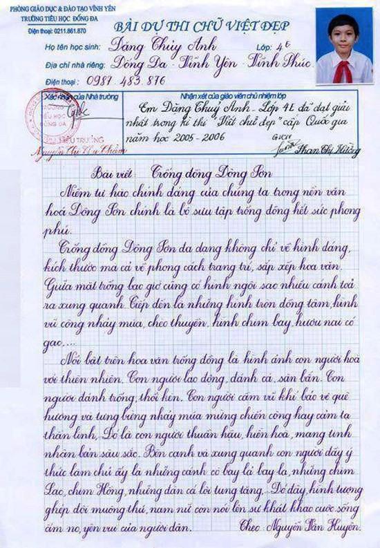 Bài đạt giải nhất cuộc thi viết chữ đẹp cấp quốc gia năm học 2005-2006 của em Đặng Thủy Anh, trường Tiểu học Đống Đa (Vĩnh Yên, Vĩnh Phúc). Ảnh: Zing