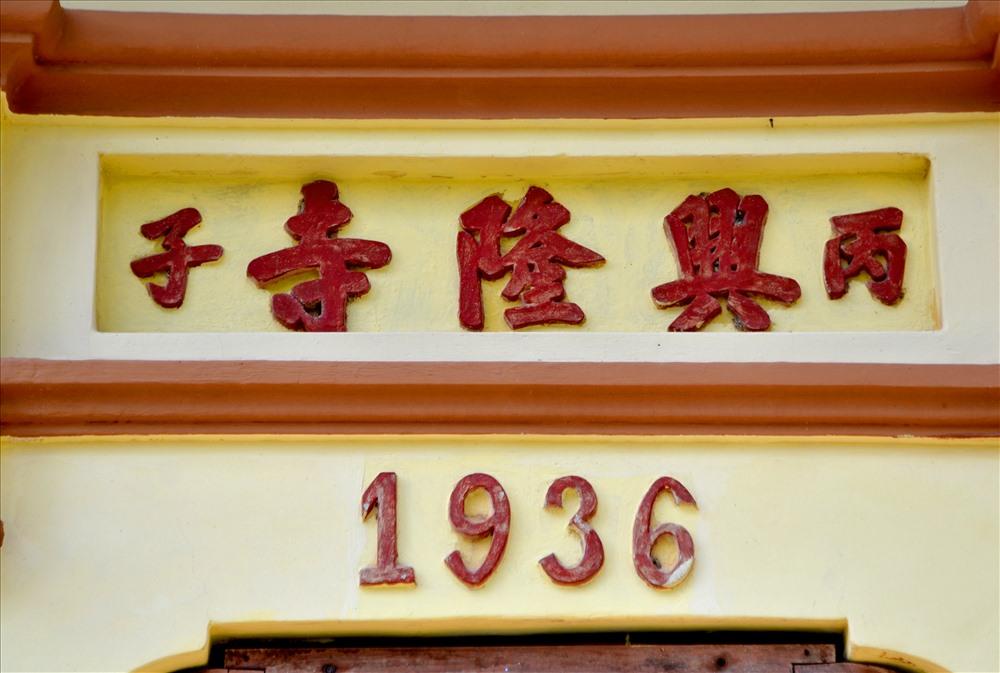 Hưng Long là ngôi chủa cổ, bởi chỉ tính thời gian đại tu, đến nay  cũng đã trên 80 năm (1936). Ảnh: Lục Tùng