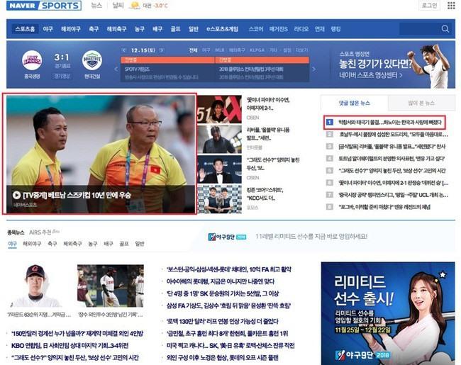 Ngay sau khi Việt Nam giành ngôi vương, hàng loạt dân mạng Hàn Quốc cũng đồng loạt gửi lời chúc mừng chiến thắng tới các cầu thủ. Toàn thể người dân tại xứ sở kim chi đã vô cùng tự hào về tài cầm quân của HLV Park Hang-seo, đóng góp một phần lớn trong chiến thắng lần này của đội tuyển Việt Nam. Thông tin về trận chung kết giữa Việt Nam và Malaysia được đặt ở vị trí nổi bật nhất trang chủ Naver Sport