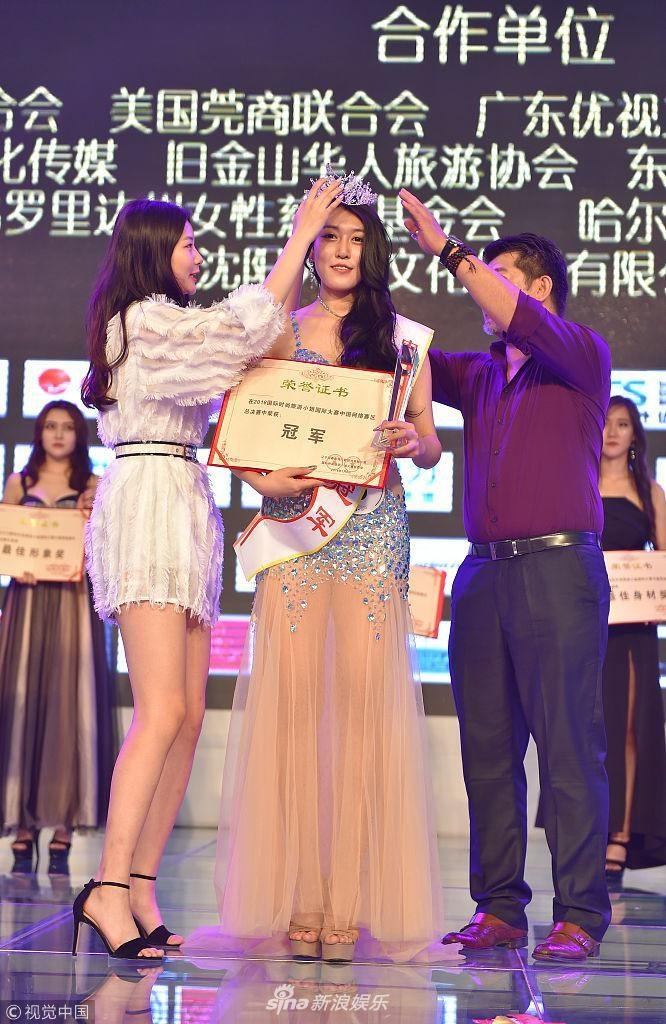 Nhan sắc tân Hoa hậu bị cho rằng không có gì nổi bật