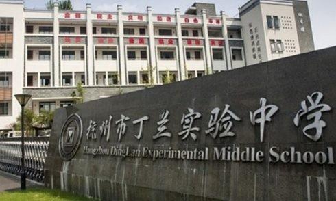Trường trung học cơ sở thực nghiệm Dinglan - nơi vừa có chính sách cho giáo viên được nghỉ phép 2 buổi/tháng để ở bên gia đình, người chưa có gia đình thì đi hẹn hò. Ảnh: Handout
