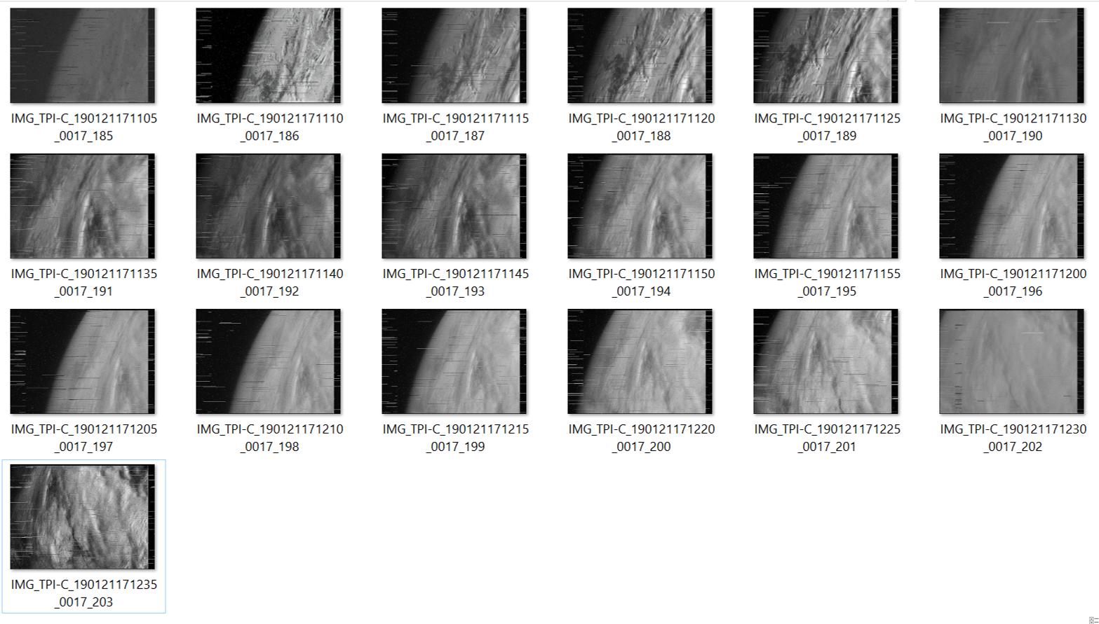 Những bức ảnh thử nghiệm chưa qua xử lý đầu tiên của hệ máy ảnh TPI, được vệ tinh MicroDragon chụp 4 ngày sau phóng tại khu vực nước Mỹ. Ảnh: Trung tâm Vũ trụ Việt Nam