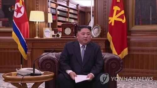 Nhà lãnh đạo Triều Tiên mặc trang phục hiện đại trong phát biểu mừng năm mới. Ảnh: Yonhap.