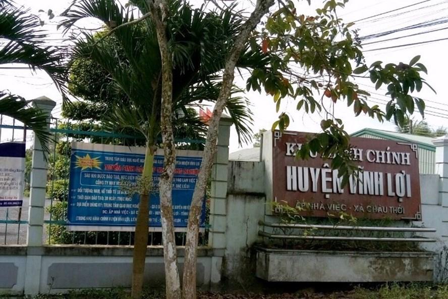 Khu hành chính huyện Vĩnh Lợi, nơi ông K. làm việc và tự tử nhưng được cứu sống.