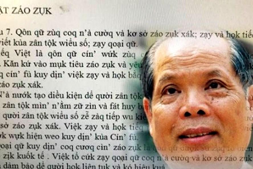PGS.TS Bùi Hiền - tác giả đề xuất cải tiến bảng chữ cái tiếng Việt đang gây phản ứng gay gắt. Ảnh: Một Thế giới.