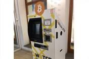 Bitcoin - đồng tiền của tương lai?