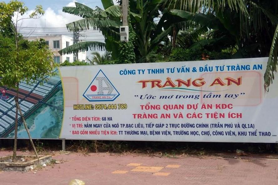 Khu dân cư Tràng An được quảng cáo hạ tầng hoàn chỉnh, tiện lợi, nhưng sự thật không đúng như vậy