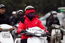 """Dự báo thời tiết 14.11: Bắc Bộ ấm hơn, không khí lạnh """"chạm ngõ"""" vào cuối tuần"""