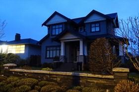 Căn nhà 4 triệu đô của giám đốc Huawei ở Canada bị đột nhập bất thường