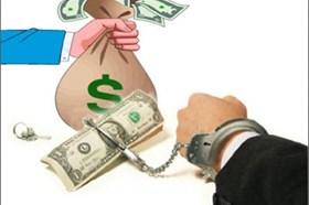 Thu bằng được tài sản tham nhũng để trả nợ
