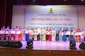 Công đoàn Công thương Việt Nam: Tuyên dương cán bộ nữ tiêu biểu