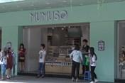 Thực hư chuyện Mumuso giả danh thương hiệu của Hàn Quốc, lừa dối người tiêu dùng Việt