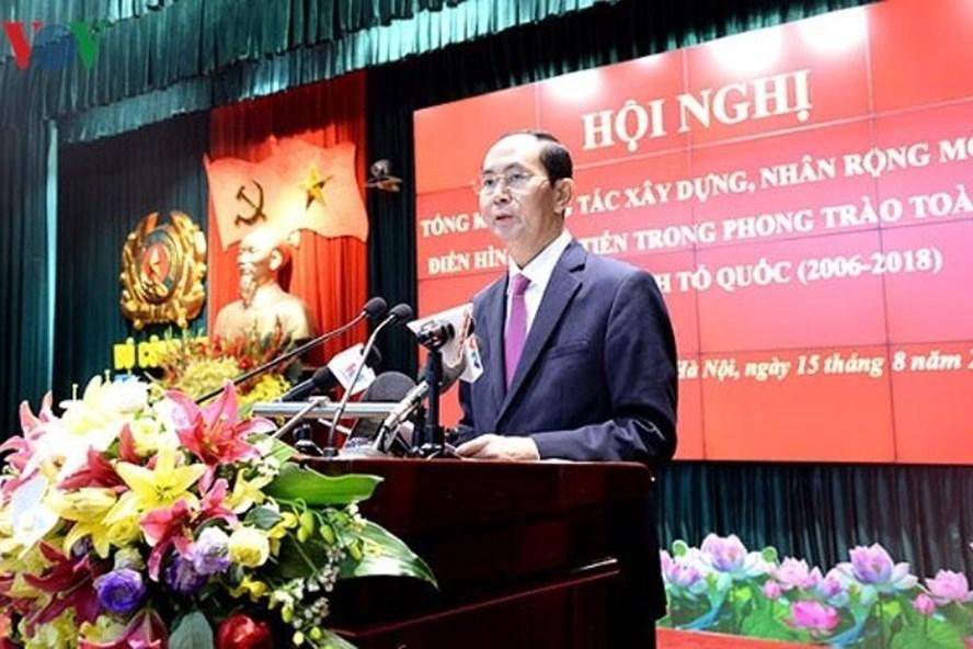 Chủ tịch Nước Trần Đại Quang phát biểu tại hội nghị.