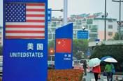 """Sách trắng thương mại 36.000 chữ của Trung Quốc cáo buộc Mỹ """"bá quyền kinh tế"""""""
