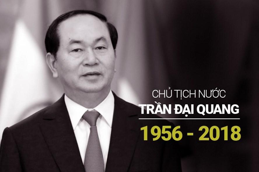 Bộ VHTTDL ra công điện dừng các hoạt động vui chơi, giải trí trong những ngày để Quốc tang đồng chí Trần Đại Quang.
