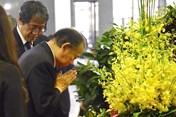 Lãnh đạo cấp cao các nước đến viếng Chủ tịch Nước Trần Đại Quang
