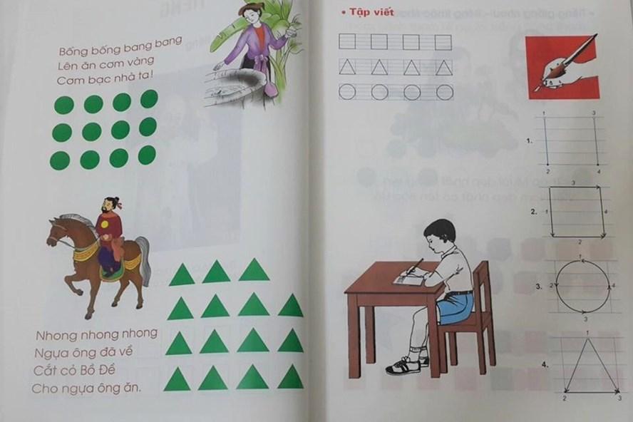 Một bài trong sách Tiếng Việt lớp 1 Công nghệ giáo dục.