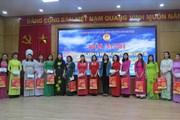 CĐ Giáo dục Hà Nội gặp mặt vợ chiến sĩ công tác tại quần đảo Trường Sa