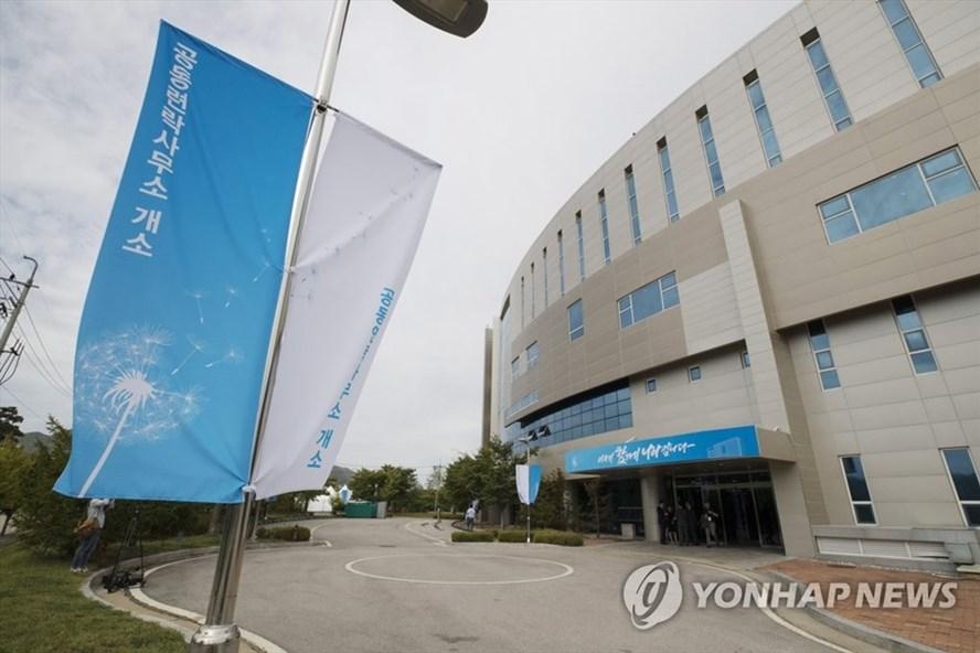 Văn phòng liên lạc chung liên Triều ở Kaesong. Ảnh: Yonhap.