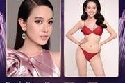 Thí sinh chuyển giới đầu tiên của Hoa hậu Hoàn vũ Việt Nam 2019