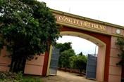 Quảng Bình: Đề nghị khởi kiện 111 đơn vị do nợ đọng BHXH