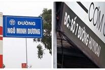 Đường tự phát Huyndai, Ngô Minh Dương: Quy định đặt tên phố có phiền hà?