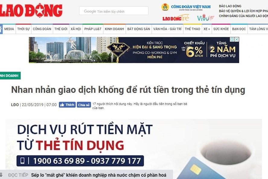 Bài viết về thanh toán khống để rút tiền thẻ tín dụng đăng trên laodong.vn. Ảnh: C.H