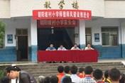 Nóng nhất hôm nay: Tấn công trường ngày khai giảng, 8 học sinh thiệt mạng